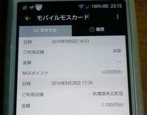 16090602